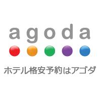 agota-200x200